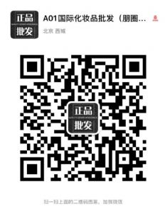长期批发代购正品高田贤三香水免费招加盟商代理商一件代发采购正品