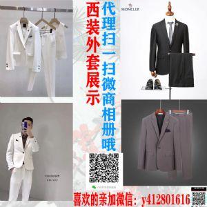 广州简著潮牌男式西装 代理有让利 一件代发