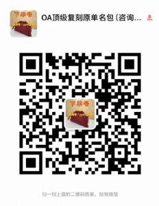 广州工厂著�计犯叩蛋�包厂家代理批发货源图片