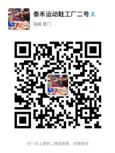 莆田实力运动鞋服工厂 免费招代理 一件代发 支持货到付款!图片