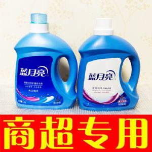 蓝月亮3kg洗衣液厂家批发价格表蓝月亮洗衣液微商代理加盟一件