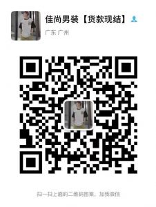 广州奢侈品高档大牌男装一件代发也是出厂价 可提供实体店拿版>图片