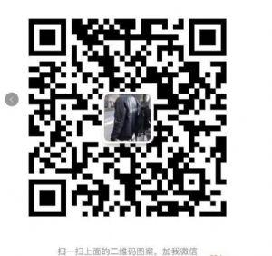耐克阿迪达斯高档服装男装女装衣服高端潮牌服饰一件代发微商货源图片