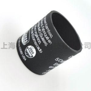 橡胶制品喷码产品
