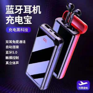 新款私模10000mAh蓝牙耳机充电宝工厂批发