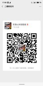 AirJordan 13 熊猫H12纯原厂家批发