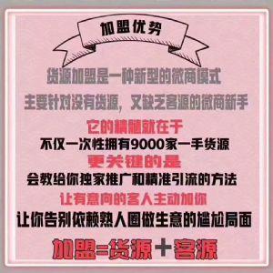 出售杭州四季青档口女装货源号加盟