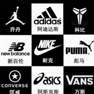 莆田鞋哪里买 强力推荐 高质量莆田鞋货源一件代发