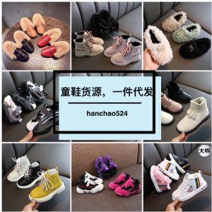 好看热门童鞋货源零售拿货便宜好看中大童小童鞋子图片