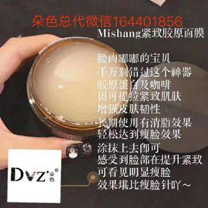 朵色咖啡紧致胶原瘦脸面膜瘦脸效果怎么样?
