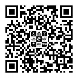 莆田高端鞋厂 耐克阿迪乔丹纯原公司级免费招代理图片