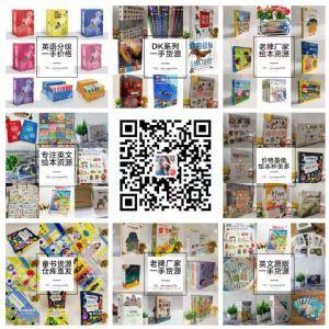 中文英文绘本童书早教机点读笔一件代发招代理加盟*一手货源