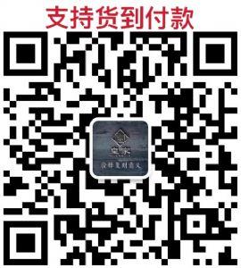 广州站西著�计肥直恚�知名工厂生产批发,一手货源,可退换图片