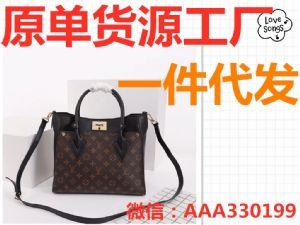 出厂价包包 一件代发高档名牌著�计凡�品多欢迎代理免费加盟