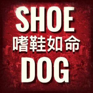 莆田高档鞋厂家直销阿迪耐克新乔丹一手货SD源终端货源一件代发批发