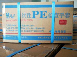 一次性使用薄膜pe检查手套生产厂家