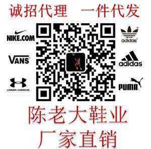 阿迪耐克公司纯原级莆田鞋厂一件代发免费全国招代理一手货源图片