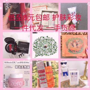 欧美日韩招彩妆护肤招代理一件代发 一手货源图片