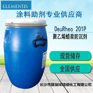 德谦201P防沉剂适合于不能经研磨的颜料