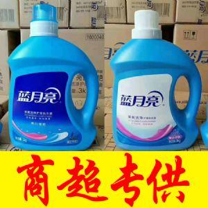 蓝月亮洗衣液批发代理商 蓝月亮洗衣液团购价格图片