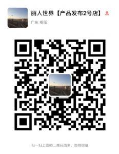 深圳内衣内裤批发市场,普宁内裤生产基地工厂直销!图片
