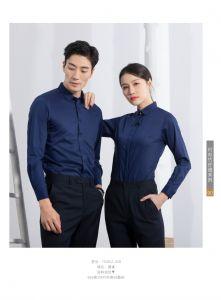 竹纤维衬衫全棉衬衫男女衬衫商务男装职业装工厂批发