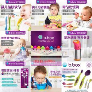玩具 儿童母婴用品 纸尿裤 童装一件代发