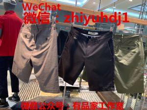 供应北京Lacoste法国鳄鱼夏季男装休闲裤批发货源 一件代发货