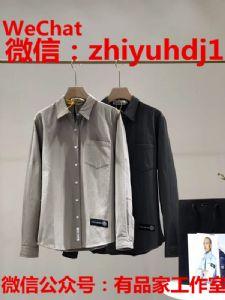 供应上海石头岛官网男装衬衫批发代理货源  一件代发货图片