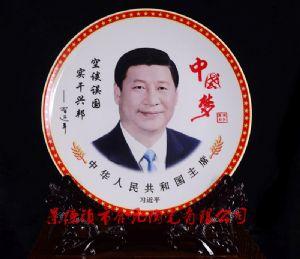澳门回归20周年纪念礼品陶瓷工艺赏盘定做厂家