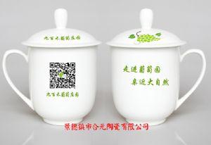 陶瓷茶杯礼品促销,节日福利礼品杯子