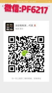 莆田高档鞋耐克阿迪等品牌运动鞋一手货源/微商免费招代理图片