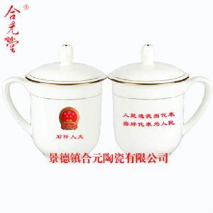 单位会议室专用陶瓷水杯烧字,办公礼品茶杯订制