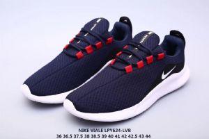 NIKE耐克伦敦5代 内置气垫 网面透气超轻跑步鞋