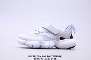 耐克Nike Free Rn 5.0 赤足童鞋 超弹力大底