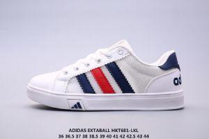 阿迪达斯Adidas Extaball M 网面透气休闲板鞋