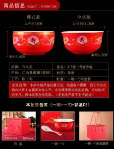 七旬老人生日礼品寿碗加字,定制70岁大寿回礼陶瓷寿碗