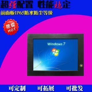 无风扇10.4寸10寸工业平板电脑支持3G4G全网通