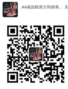 香港潮牌服饰、潮货基地、运动服一手货源、工厂直销、诚招代理、