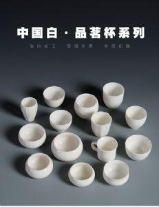 德化白瓷茶杯批发定制