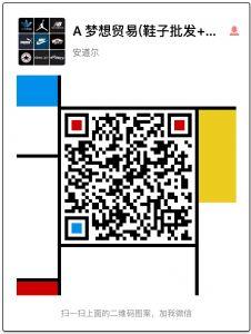莆田厂家批发直销耐克新百伦阿迪达斯运动鞋一手货源招实体微信代理图片