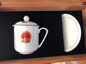 老兵座谈会礼品陶瓷茶杯,退伍纪念品茶杯烧字