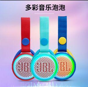 JBL JRPOP 音乐泡泡儿童音箱无线蓝牙音箱防水迷你便携音响