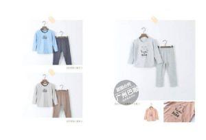 《童园坊》家居服,山东知名品牌童装。