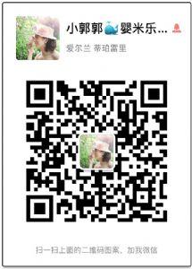 卡优米纸尿裤品牌推广人全国招商中图片