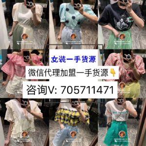 童装女装一手货源 单买打包加盟加盟一对一培训图片