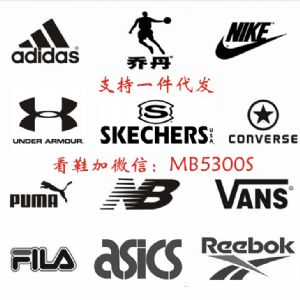 《实力工厂批发》耐克阿迪等各大品牌优质服装货源,一件代发