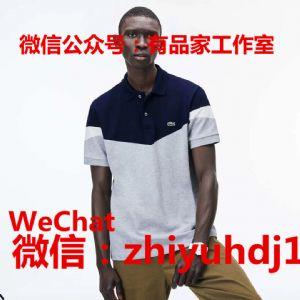 Lacoste法国鳄鱼男装夏季Polo衫 批发价格代工厂直销