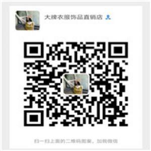 大牌高品质包包,广州代工厂直接出货!
