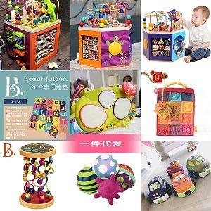 童装,玩具,微商总仓,一手货源,招代理 招 加盟图片